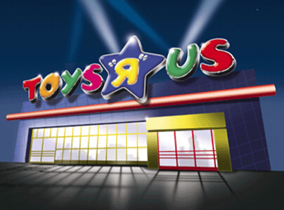 Exclusive Toys R Us Disney Infinity Coupon Midnight